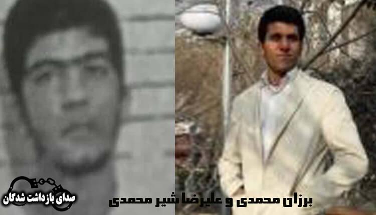 نامه مشترک برزان محمدی و علیرضا شیرمحمدعلی، در دوازدهمین روز اعتصاب غذا