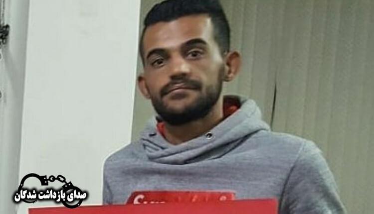 آخرین وضعیت آرشام رضایی فعال سیاسی محبوس در زندان اوین