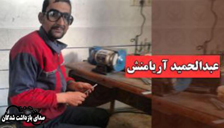 بازداشت یک شهروند اهل سنت در سمنان توسط نیروهای امنیتی
