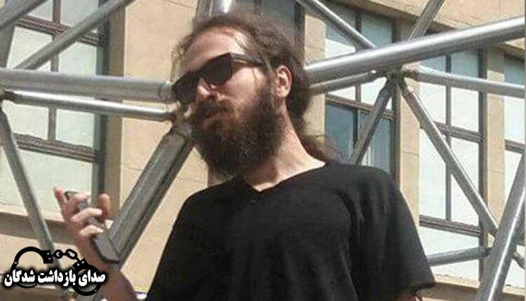 محسن حق شناس، جهت تحمل حبس راهی زندان اوین شد