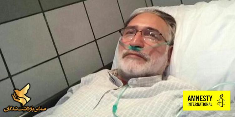 بیانیهی عفو بینالملل؛ بازی بیرحمانه با جان زندانی سیاسی محمد نوریزاد را پایان دهید