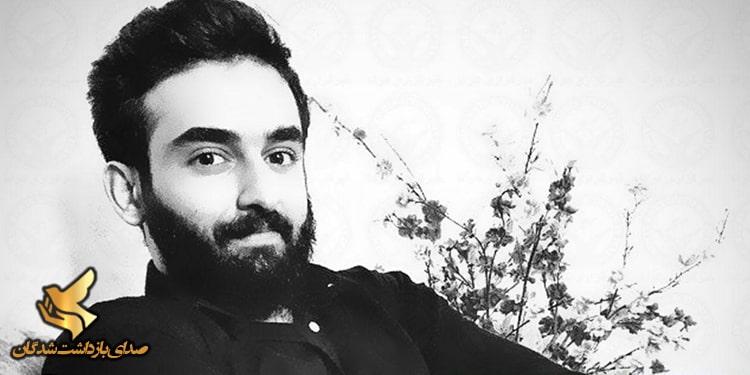 نامهی سرگشاده سعید اقبالی، زندانی سیاسی محبوس در زندان رجایی شهر کرج