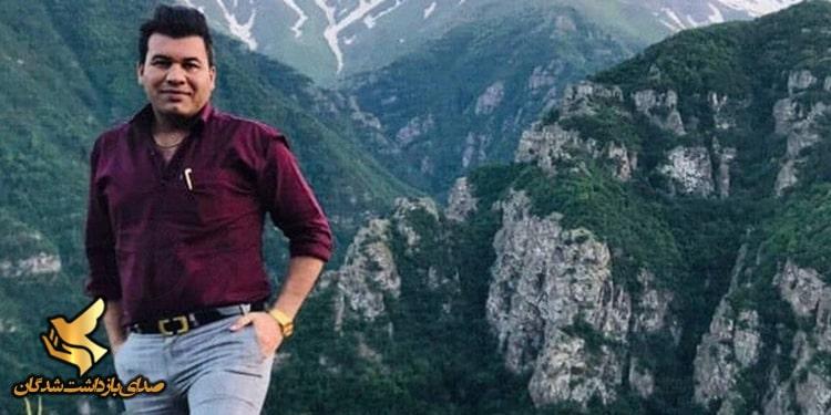 آرش حسینی الوند توسط «دادگاه» تجدیدنظر به ۲ سال و ۲ ماه حبس محکوم شد