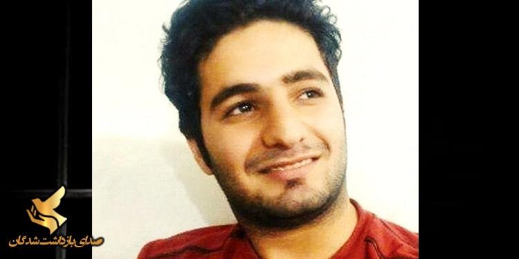 نامهی حسین هاشمی، زندانی سیاسی محبوس در زندان تهران بزرگ