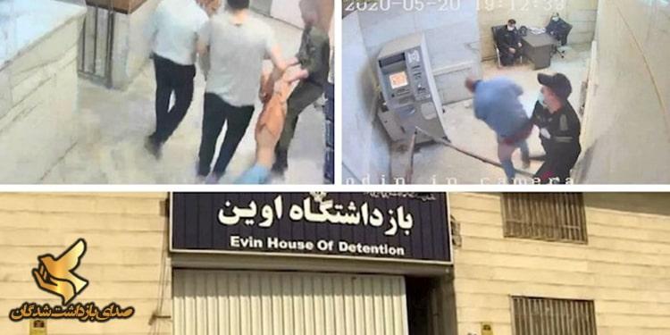 عفو بینالملل؛ ویدئوهای درز کرده از اوین تصویری نادر از بیرحمی علیه زندانیان