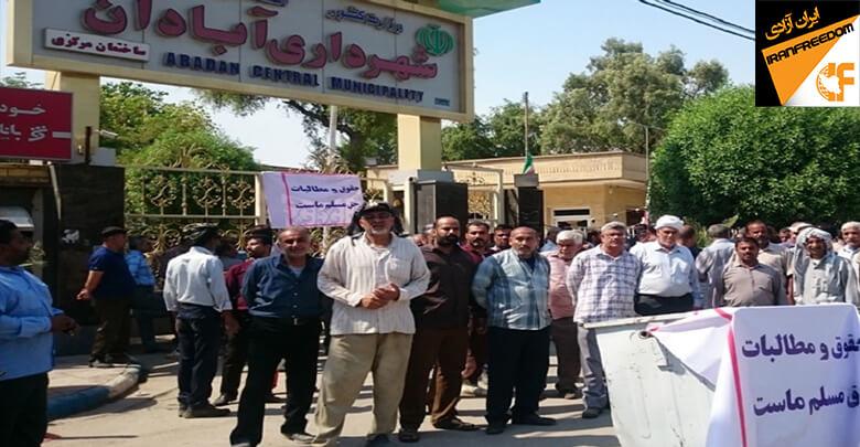کارگران شهرداری آبادان تجمع اعتراضی برگزار کردند یک کارگر شهرداری خودسوزی کرد