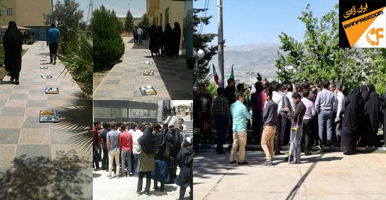 دانشجویان اردکان یزد و کارکنان دانشگاه علوم پزشکی یاسوج تجمع اعتراضی برگزار کردند