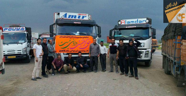 چهارمین روز اعتصاب کامیونداران