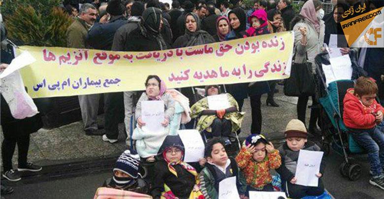 تجمع اعتراضی بیماران «ام پی اس» مقابل وزارت بهداشت درتهران