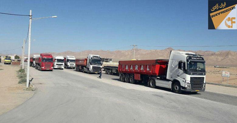 اعتصاب رانندگان سنگین و کامیوندارن درشهرهای مختلف