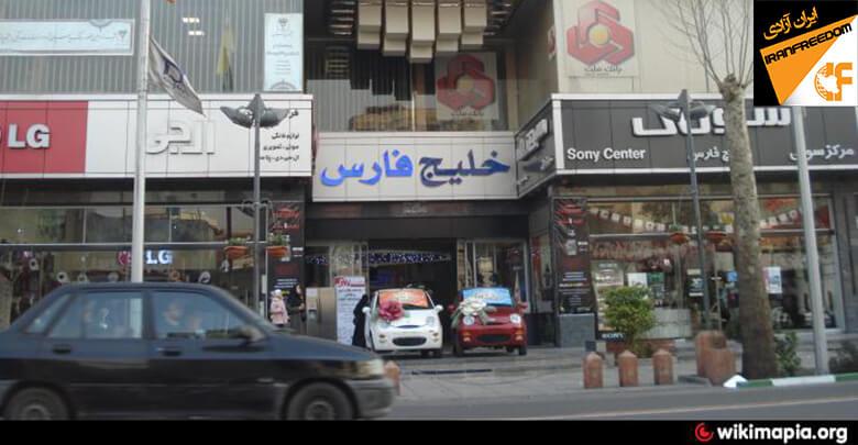اعتصاب بازار تهران؛ بازار امین حضور نیز به اعتصاب سراسری بازار تهران پیوست