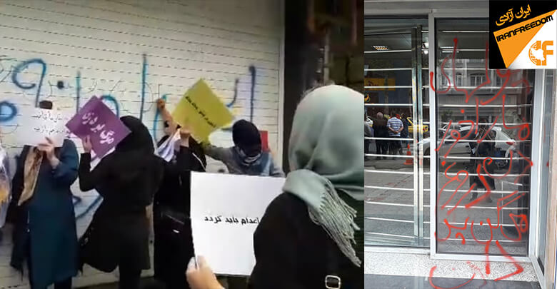 غارت شدگان موسسه کاسپین رشت در مقابل شعبه سرپرستی دست به تجمع اعتراضی زدند