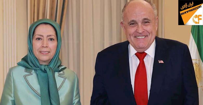 ملاقات مریم رجوی با رودی جولیانی مشاور حقوقی ترامپ در آستانه گردهمایی مقاومت ایران