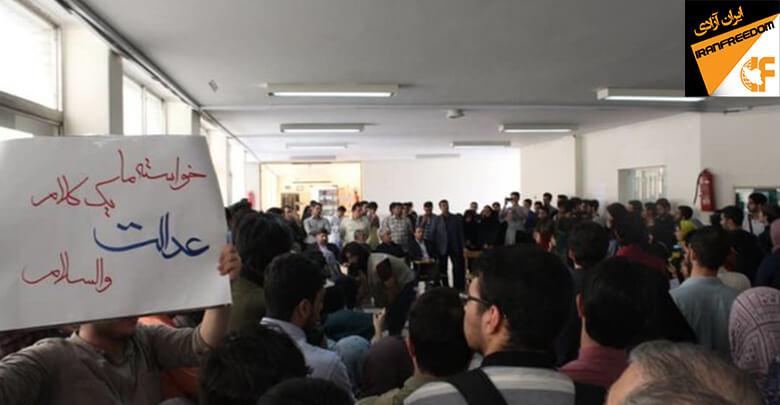 دانشجویان دانشگاه تهران در اعتراض به احکام زندان از شرکت در امتحانات اجتناب کردند