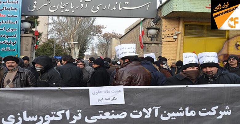 کارفرمای جدید ماشینآلات صنعتی تبریز مطالبات مزدی کارگران را پرداخت نمیکند