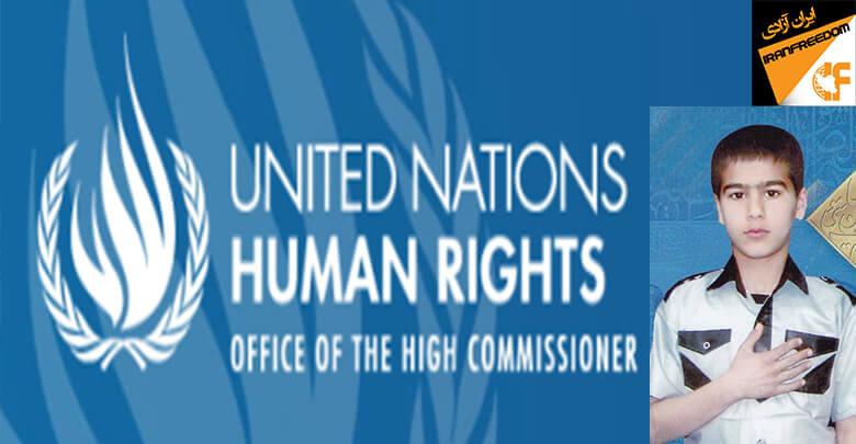 کارشناسان سازمان ملل مصرانه از ایران خواهان توقف «اعدام غیرقانونی» محمد کلهری شدند