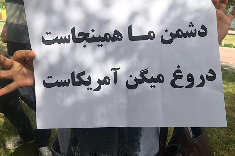 اعضای تعاونی مسکن ورامین دست به تجمع اعتراضی زدند