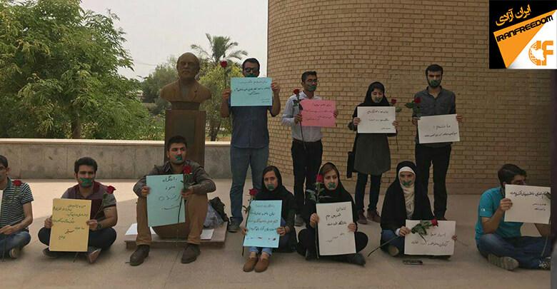 دانشجویان دانشگاه چمران اهواز در اعتراض به احکام زندان دانشجویان دست به تجمع زدند
