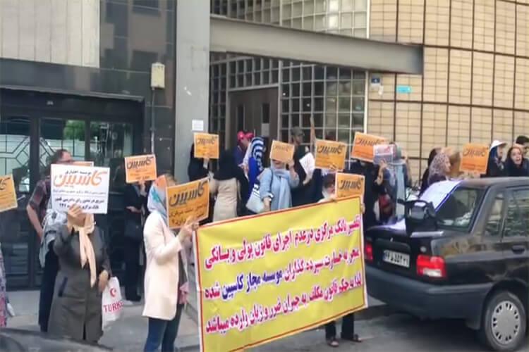 مالباختگان موسسه کاسپین در تهران دست به راهپیمایی اعتراضی زدند