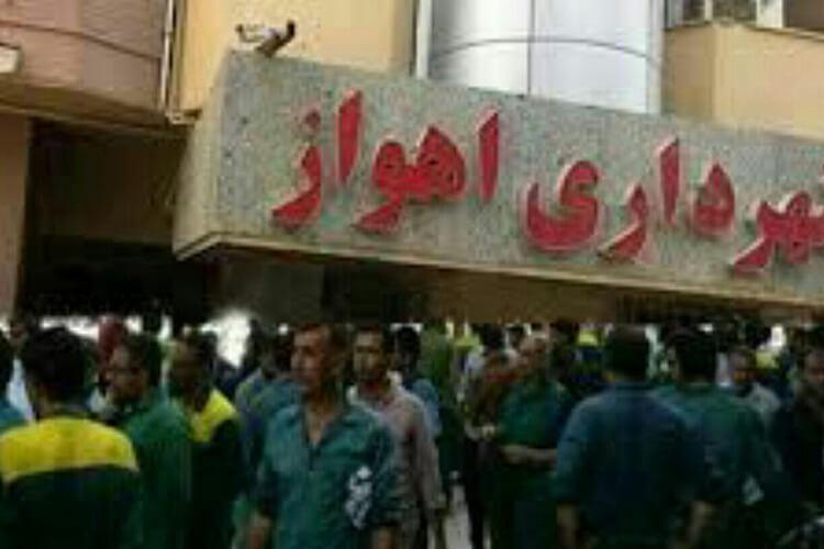 کارگران شهرداری اهواز دست به اعتصاب زدند