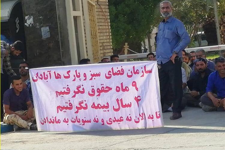 کارگران شهرداری مرکزی آبادان دست به تجمع اعتراضی زدند