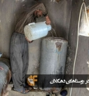 بحران آب در  روستاهای دهگلان