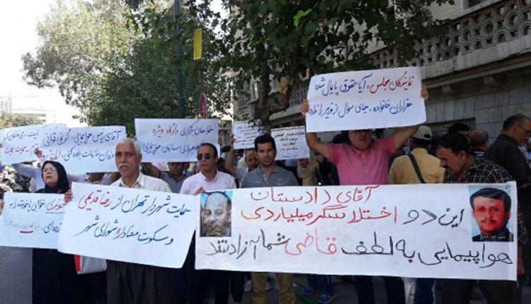 تجمع اعتراضی مالباختگان شیده در مقابل دادستانی در تهران