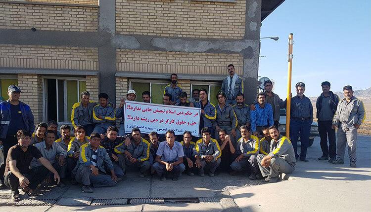 کارگران راهآهن حوزه احمدآباد استان هرمزگان دست به اعتصاب زدند