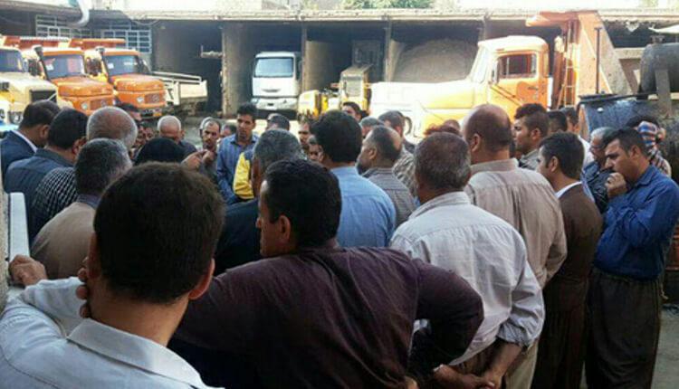 کارگران شهرداری سردشت در اعتراض به معوقات حقوقی دست به تجمع اعتراضی زدند