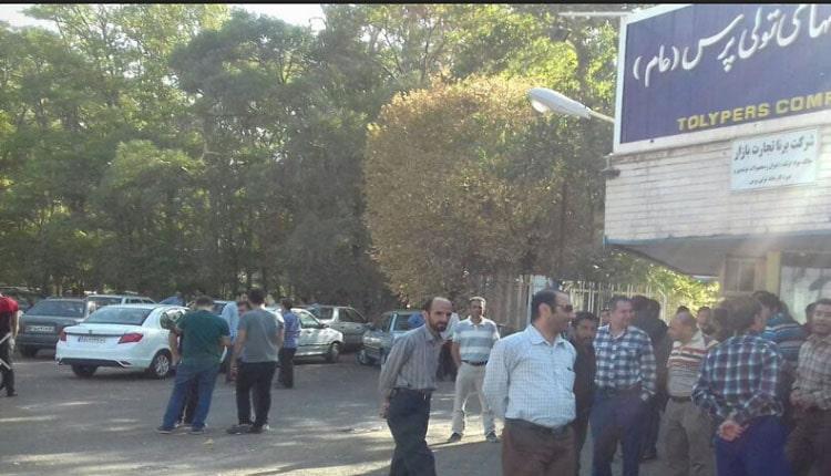 تجمع اعتراضی کارگران شرکت تولی پرس در شهرستان الوند وجوانان شهر آشار درسوران