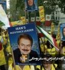 تظاهرات ایرانیان آزاده در اعتراض به سفر روحانی