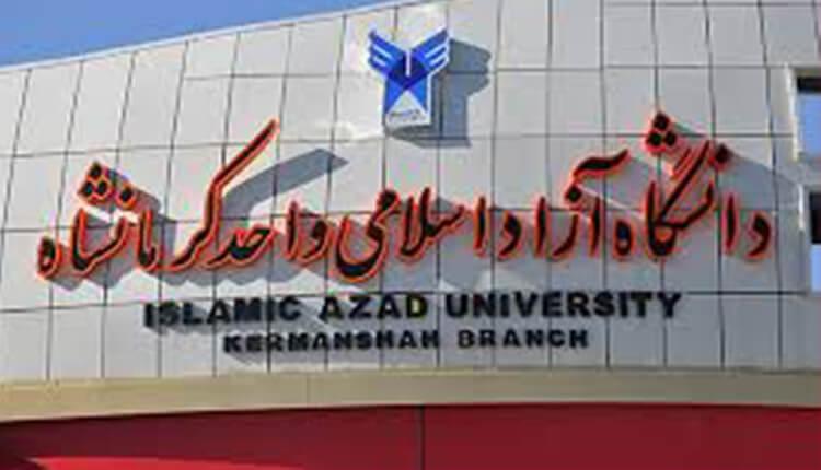 دستگیری مجدد مخفیانه یک دانشجوی دانشگاه آزاد کرمانشاه توسط عوامل اطلاعات