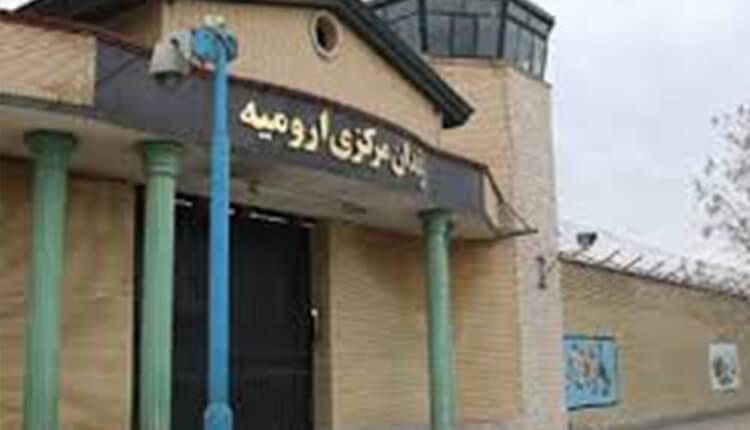 یورش ماموران زندان به بند سیاسی زندان مرکزی ارومیه