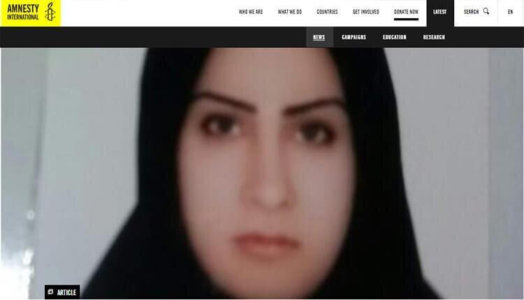 اعتراض و خشم عفو بینالملل در واکنش به خبر اعدام زینب سکانوند