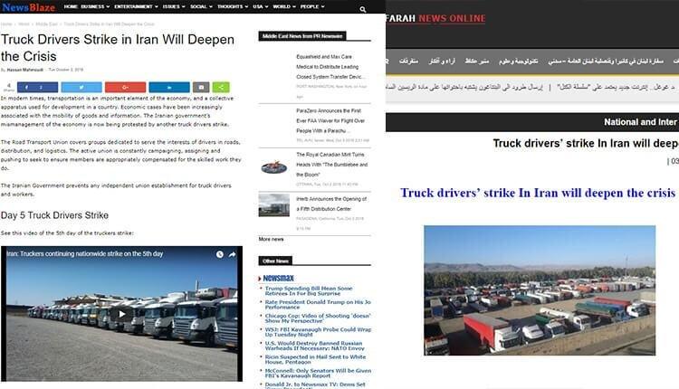 اعتصاب سراسری کامیونداران در ایران و انعکاسات در رسانههای بینالمللی