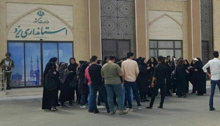 تجمع اعتراضی دانشجویان پزشکی، مامایی و پرستاری دانشگاه آزاد میبد در اعتراض به بلاتکلیفی