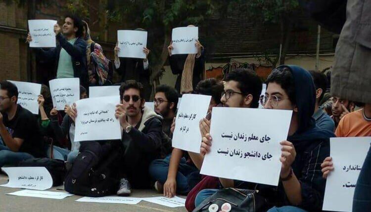 تجمع دانشجویان دانشگاه هنر تهران در همبستگی با تحصن معلمان و اعتراض به احکام دانشجویان