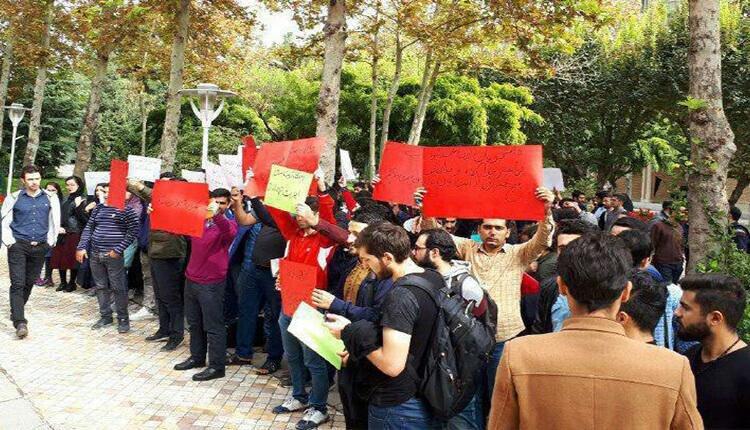 تجمع و راهپیمایی اعتراضی دانشجویان دانشگاه تربیت مدرس تهران در اعتراض به سیاست پولیسازی
