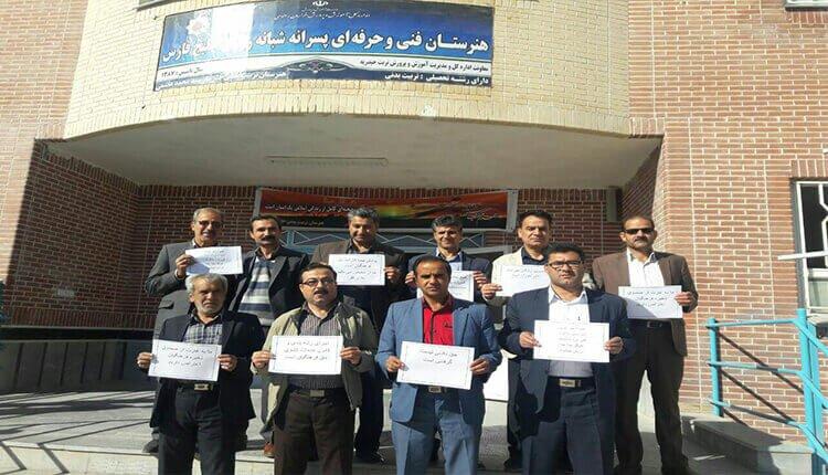 تحصن سراسری معلمان در شهرهای مختلف کشور در اعتراض به وضعیت معیشتی، فقر و تورم
