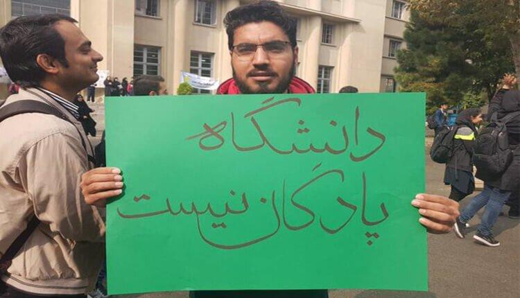 حرکت اعتراضی دانشجویان هنگام حضور آخوند روحانی در دانشگاه تهران-۲۲مهر۹۷