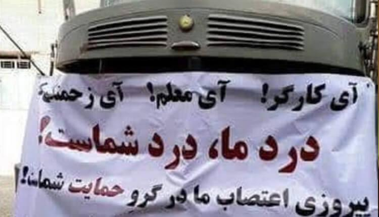 دهمین روز اعتصاب سراسری کامیونداران وعدههای توخالی، تهدید و ادامه اعتصاب