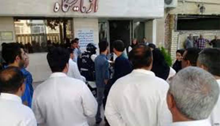 دور جدید تجمع اعتراضی کارکنان بیمارستان خمینی کرج در اعتراض به برآورده نشدن خواستههایشان