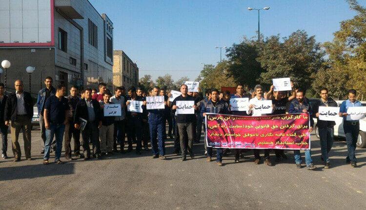 دومین روز اعتصاب کارگران احیا صنعت واگن پارس در اعتراض به معوقات حقوقی