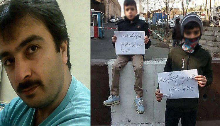 زندانی سیاسی حمیدرضا امینی توسط صلواتی به ۱۱ سال حبس محکوم شد