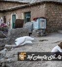 زندگی در روستای بویسان آباد