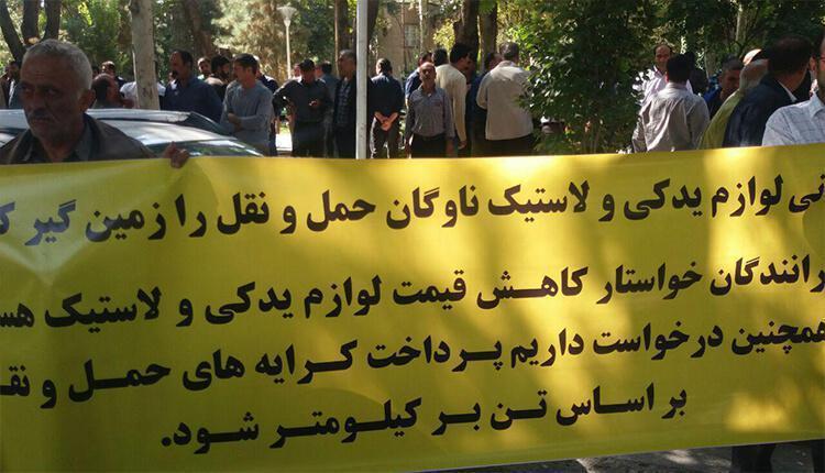 تجمع رانندگان اعتصابی جلوی استانداری اصفهان
