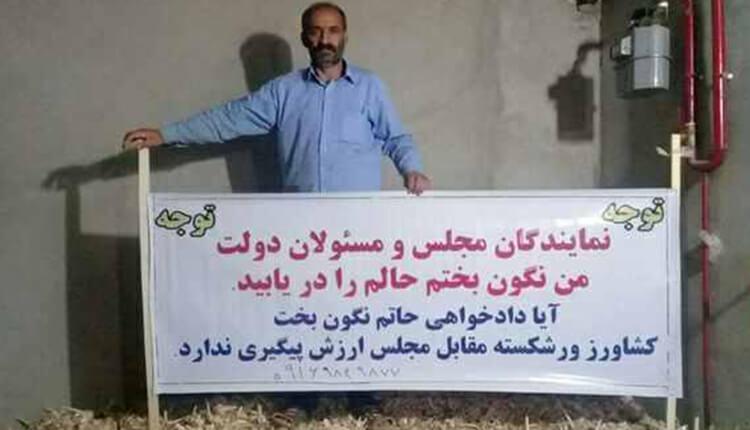 اعتراض یک کشاورز خسارت دیده در اعتراض به پاسخگو نبودن کارگزاران حکومت و عدم حمایت از کشاورزان