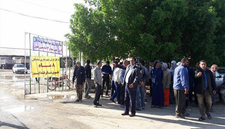 اعتصاب کارگران شهرداری شهر شادگان به علت ۸ ماه عدم دریافت حقوق براى دومين روز متوالی