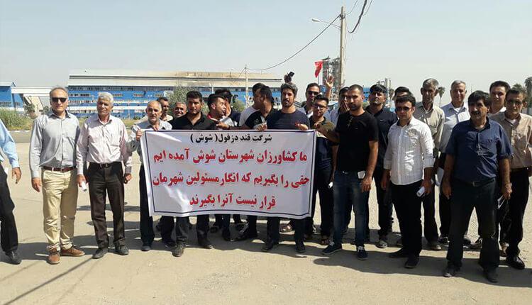 تجمع اعتراضی چغندرکاران شوش در اعتراض به پرداخت نشدن معوقات حقوقی ۵ ماهه