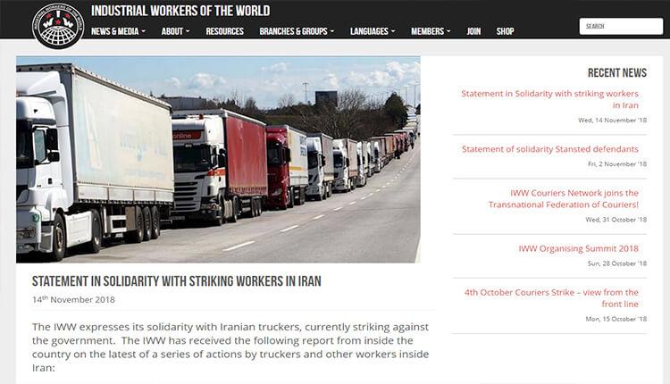 حمایت اتحادیه بین المللی کارگران صنعتی انگلستان (آی دبلیو دبلیو) از اعتصابات در ایران